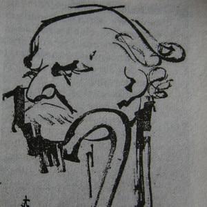 Ion Barbu văzut de G. Tomazin