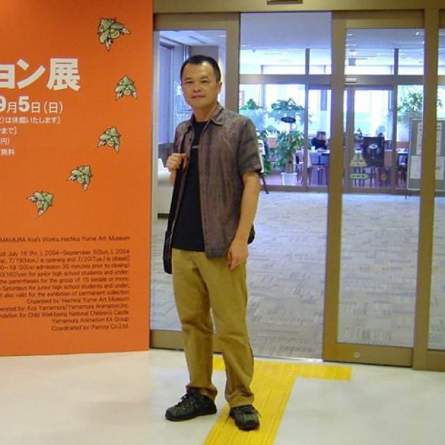 Jurnal animat: The Secrets of Kōji Yamamura